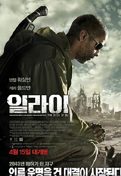 https://fun.ibe.kr/data/file/movie_new/16051726464359.png