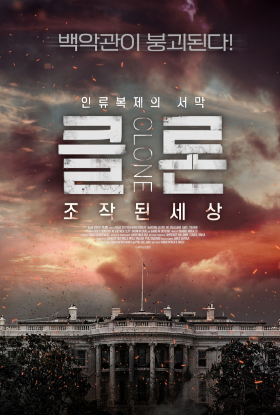 https://fun.ibe.kr/data/file/movie_new/16081416761623.png