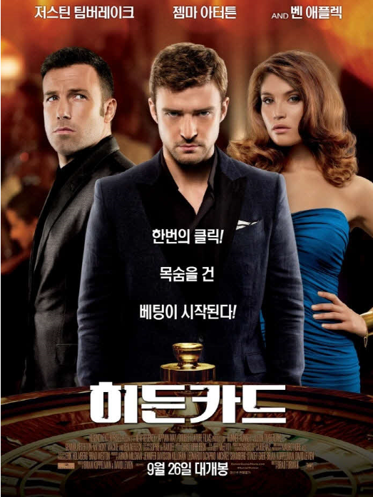 https://fun.ibe.kr/data/file/movie_new/16084791014039.png